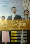 IMG_20170918_192018.JPG